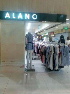 Alano Sale