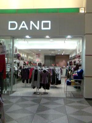 Dano Sale